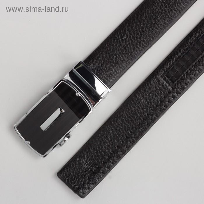 Ремень мужской, пряжка автомат металл, ширина - 3 см, цвет чёрный гладкий - фото 3