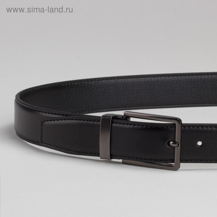 Ремень мужской, 2 строчки, пряжка под тёмный металл, ширина - 3 см, цвет чёрный гладкий - фото 2