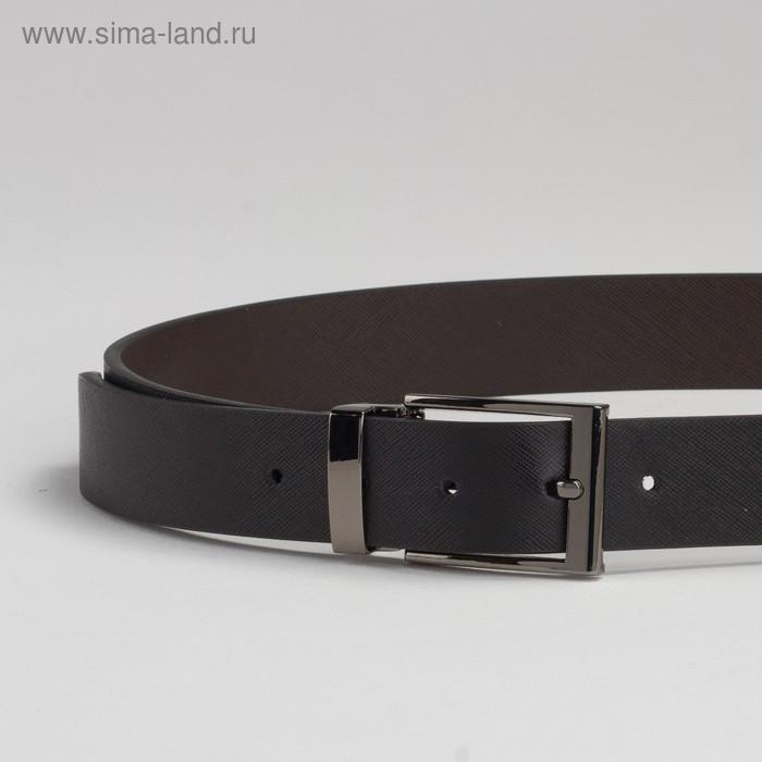 Ремень мужской, гладкий, пряжка под тёмный металл, ширина - 3 см, цвет чёрный - фото 2