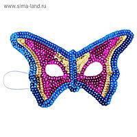 Карнавальная маска «Бабочка», с пайетками