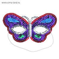 Карнавальная маска «Весёлая бабочка», с пайетками