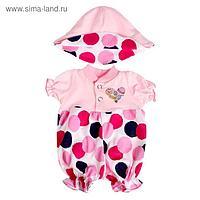 Одежда для кукол «Песочник со шляпкой», МИКС