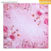 Бумага для скрапбукинга с фольгированием «Фиолетовая вата», 20 × 20 см, 250 г/м