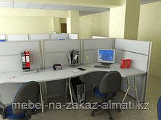 Мебель для кабинета на заказ Алматы