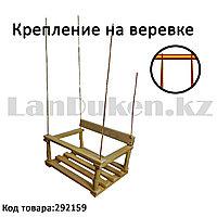 Детские подвесные качели с сиденьем со спинкой деревянные