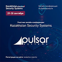 #2020 KAZAKHSTAN SECURITY SYSTEMS