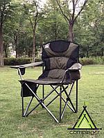 Складное туристическое кресло CM Savannah Mega Chair. 200 кг нагрузка.
