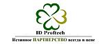 ID Proftech Товарищество с ограниченной ответственностью
