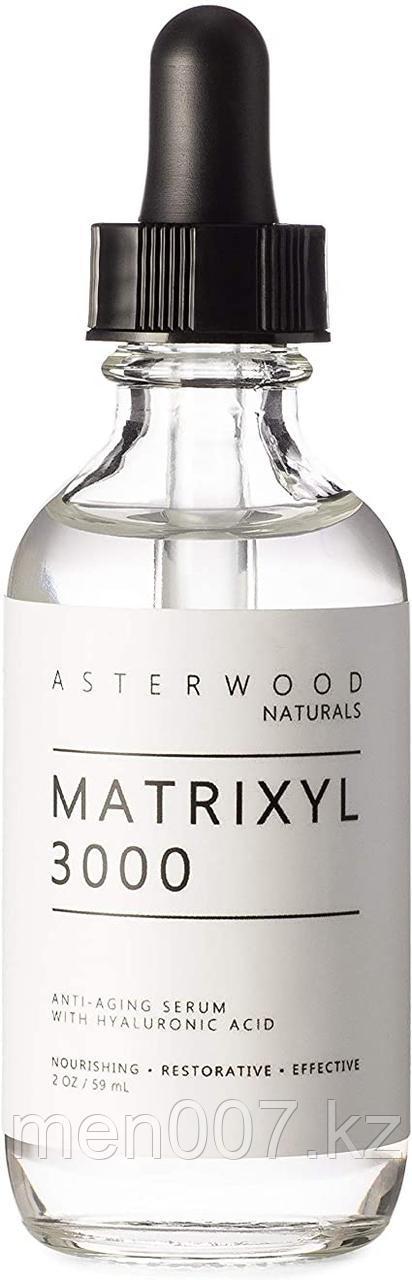 Сыворотка Asterwood Naturals матриксил 3000 (30 мл)