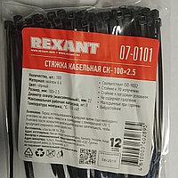 Cat100 черная стяжка нейлоновая, 100 мм х 2,5 мм