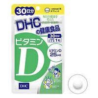 Витамин D DHC, 30 дней, 25 мкг (1000 МЕ)