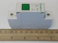 Лампа индикаторная зеленая на DIN рейку 220VAC
