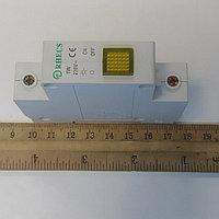Лампа индикаторная желтая на DIN рейку 220VAC