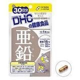 Цинк+хром+селен DHC. Повышение жизненных сил. 30шт, фото 2