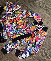 Спортивные костюмы  BRAWL STARS детские