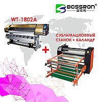 WT-1802A (Сублимационная печать ), фото 1