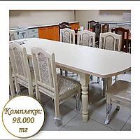 Комплект обеденная группа (стол + 6 стульев)