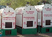 Водогрейный котел КВУ-2