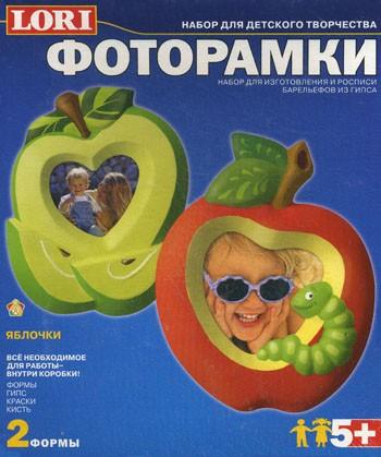 Фоторамки из гипса «Яблочки»