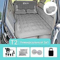 Автомобильный надувной матрас для путешествий Т2