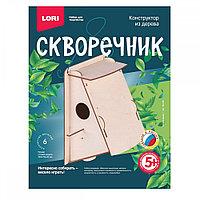 """Фн-021 Скворечник """"Лесной домик"""""""