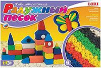 Пт-003 Радужный песок. Набор из 6 цветов