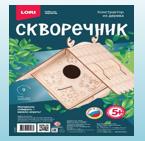 """Фн-023 Скворечник """"Уютный домик"""""""