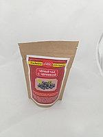 Листовой Черный чай с черникой, 100 гр, Neha