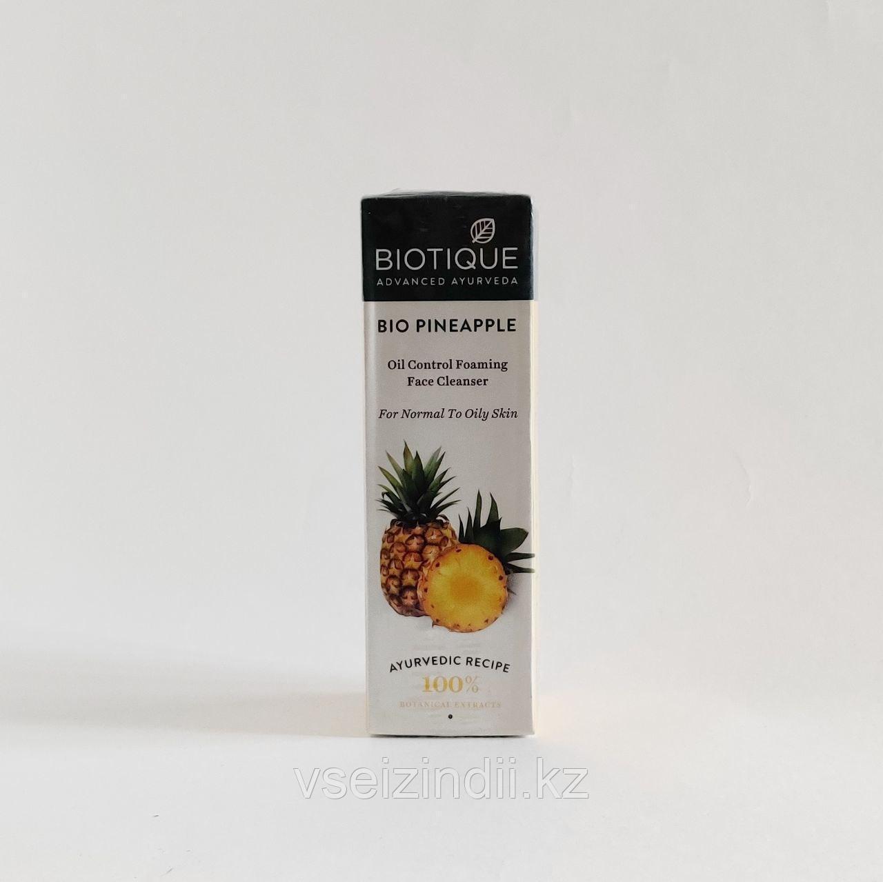 """Гель для умывания, Биотик """"Био Ананас"""" 120 мл, Bio Pineapple, Biotique"""