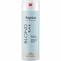 Оттеночный бальзам 200мл песочный для оттенков блонд Kapous Blond Bar