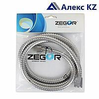 Шланг д/душа ZEGOR WKR-003 1,5м (50)