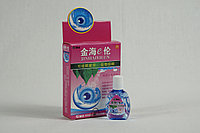 Jinhaiyilun - капли для глаз успокаивающие, 10мл