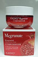 Kaoyo - Крем для лица Гранат