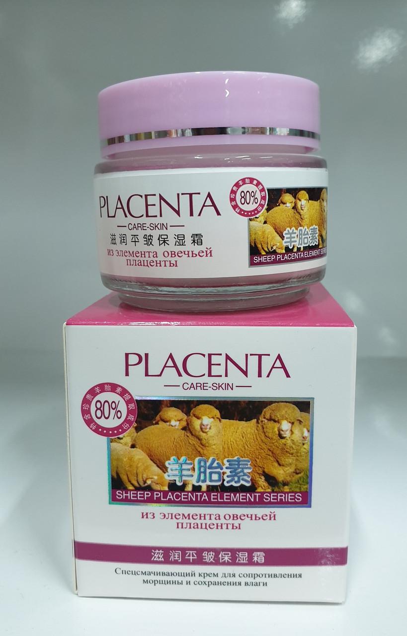 Плацента овечки-Увлажняющий крем для сопротивления морщин и сохранения влаги - фото 1