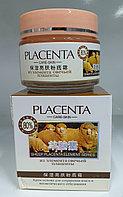 Плацента овечки Питательный крем для косметического отбеливания и сохранения влаги