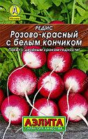 Редис розово-красный с белым кончиком, (2 г.)