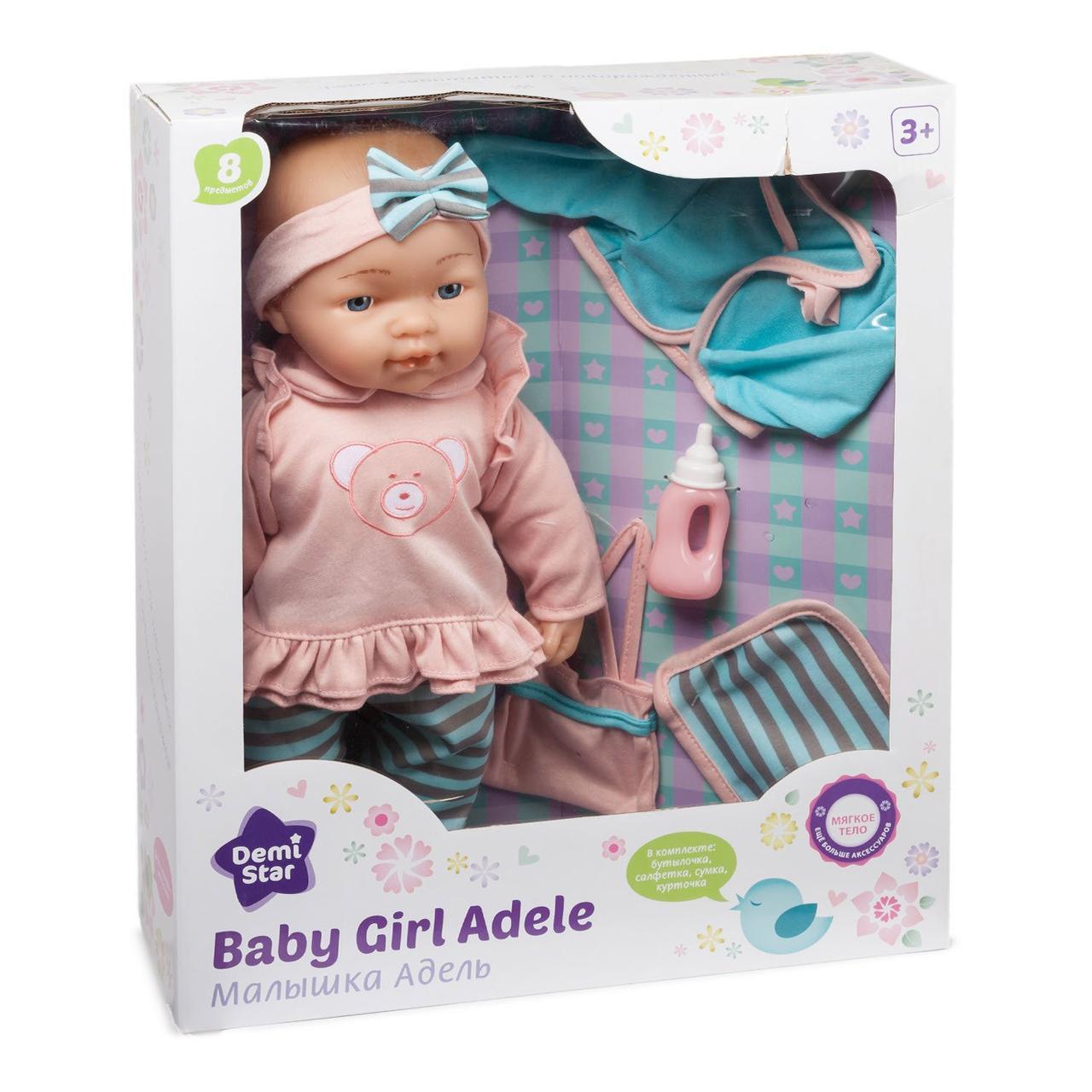Игровой набор Demi Star Малышка Адель