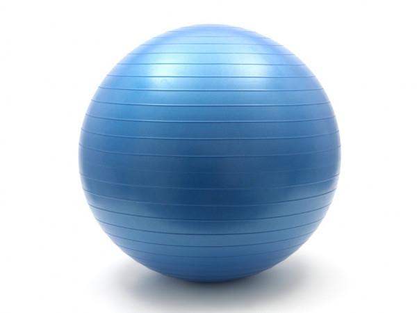 Гимнастический мяч PRO (Фитбол) 75 гладкий
