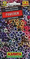 Флокс друммонда крупноцветковый Гобелен, смесь окрасок (0,1 г.)