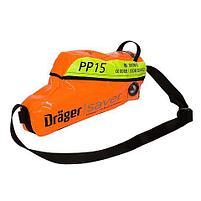 Cамоспасатель Draeger Saver PP15 Версия для низких температур до -30 °C, фото 2