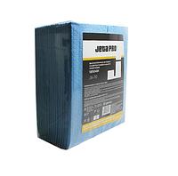 Нетканые салфетки JX-70 для обезжиривания целлюлоза/полиэфир, 68 г/м2, голубые 29 х 36 см