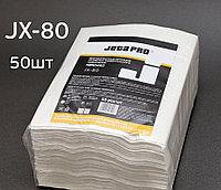 Нетканые салфетки JX-80 для обезжиривания целлюлоза/полиэфир, 82 г/м2, ьелые 29 х 36 см