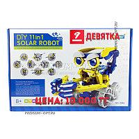 SolarRobot желтый