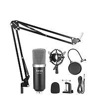 Конденсаторный микрофон BM800