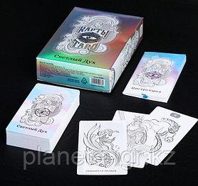 Карты Таро «Светлый Дух», 78 карт