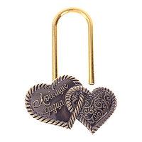Свадебный замокбез ключикаЛюбящие сердца Два сердца