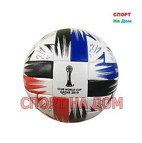 Футбольный мяч Адидас Club World Cup Qatar 2019 (реплика) размер 5