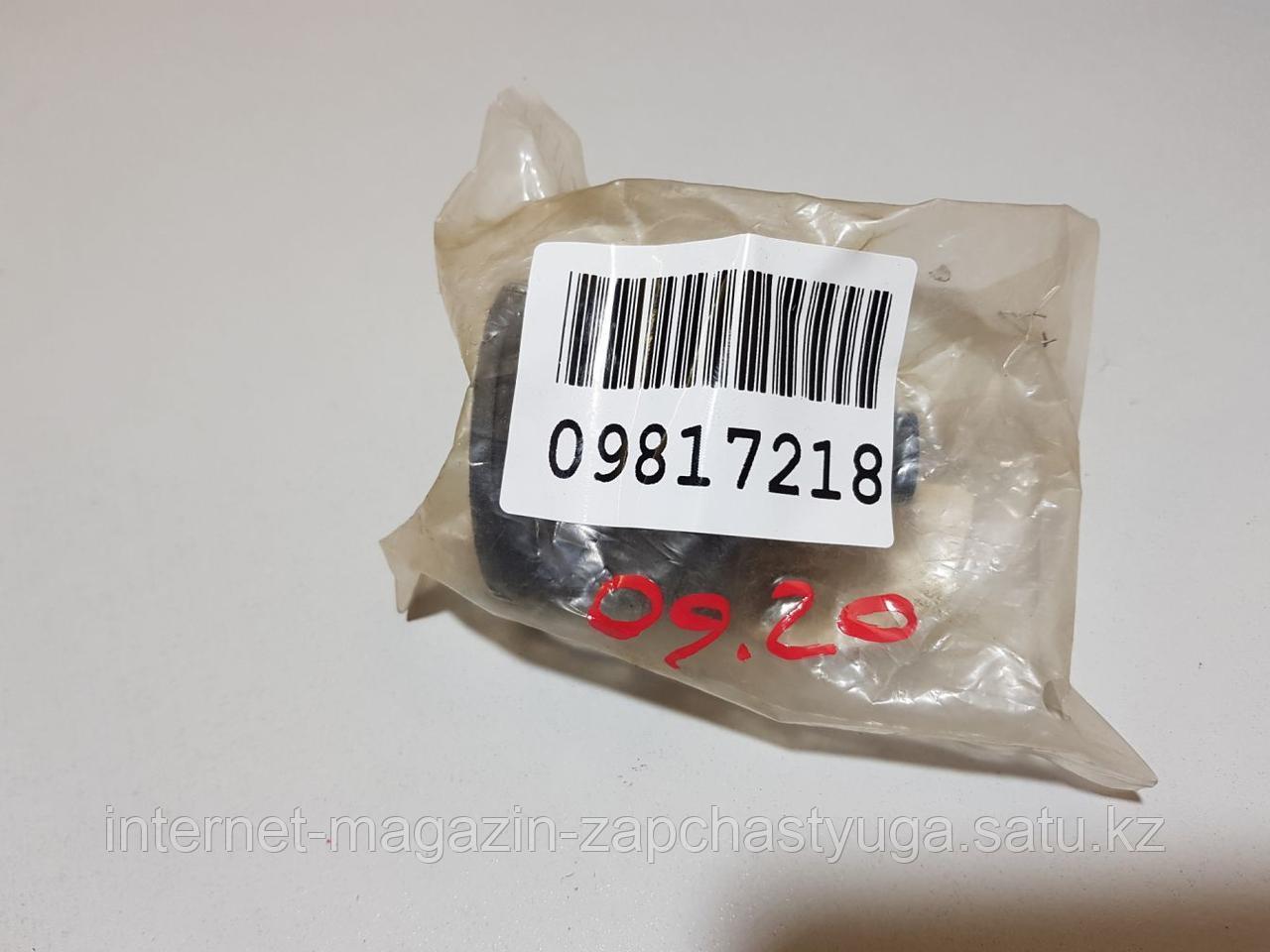 631102J000 Демпфер рамы кузова для KIA Mohave 2008- Б/У - фото 1