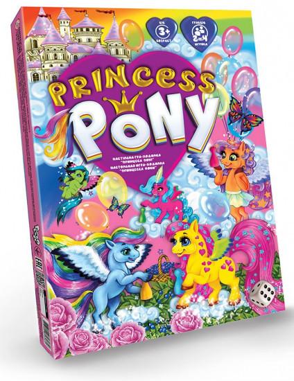 Игра настольная «Princess Pony»