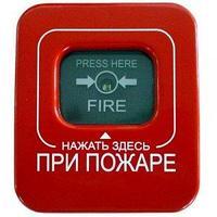 Астра-4511 исп. РК  Извещатель пожарный ручной радиоканальный